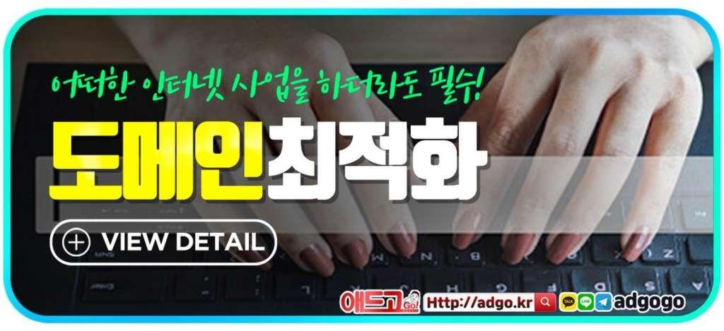 슬라이드제작홈페이지제작